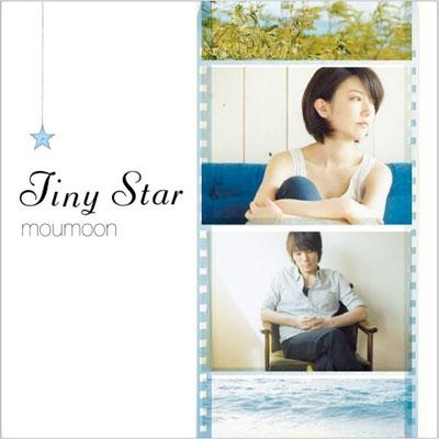 Tiny Star【通常盤】