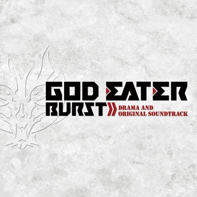 GOD EATER BURST ドラマ&オリジナル・サウンドトラック【通常盤】