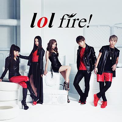 fire!(CD)