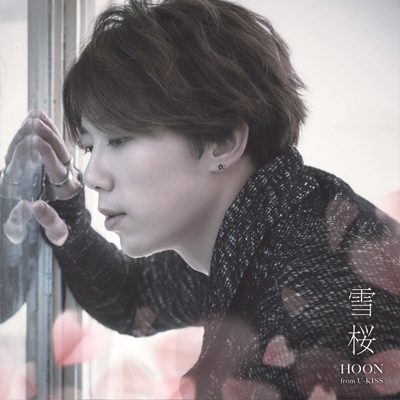 雪桜(CD+DVD+スマプラ)