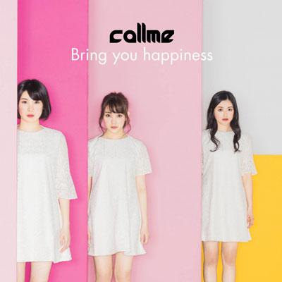 4thシングル「Bring you happiness」【Type-A】(CD+DVD)