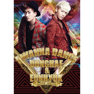 I WANNA DANCE(CDシングル+DVD)