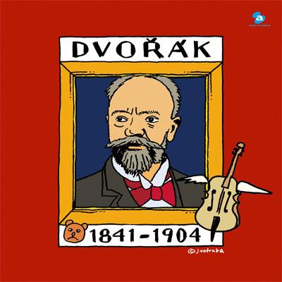 500円クラシック(まるなな記号) ドヴォルザーク