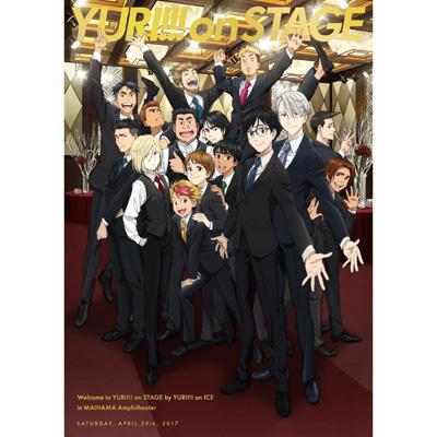 ユーリ!!! on STAGE(DVD)