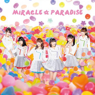 ミラクル☆パラダイス【CD+DVD】