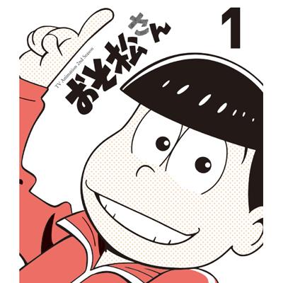 おそ松さん第2期  第1松(Blu-ray)