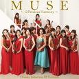 MUSE~12 Precious Harmony~(CD+DVD)