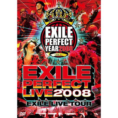 "EXILE LIVE TOUR ""EXILE PERFECT LIVE 2008"""