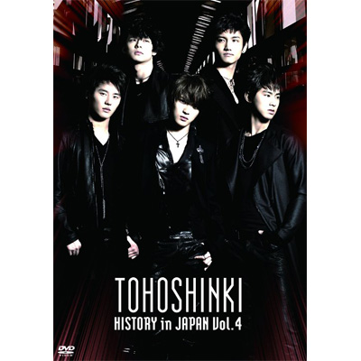 HISTORY in JAPAN Vol.4�y�ʏ�Ձz