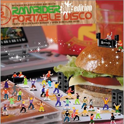 PORTABLE DISCO 8bit edition