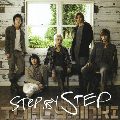 Step by Step【通常盤】