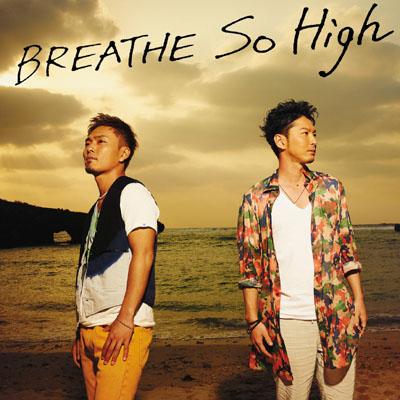 So High(CDシングル)