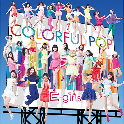 COLORFUL POP (CD+DVD)