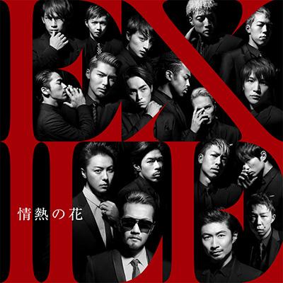 情熱の花(CD+DVD)