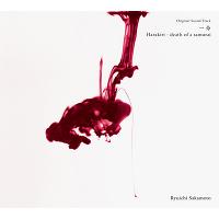 Original Sound Track 一命 Harakiri - death of a samurai