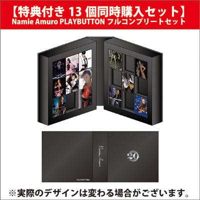 【特典付き13個同時購入セット】Namie Amuro PLAYBUTTONフルコンプリートセット