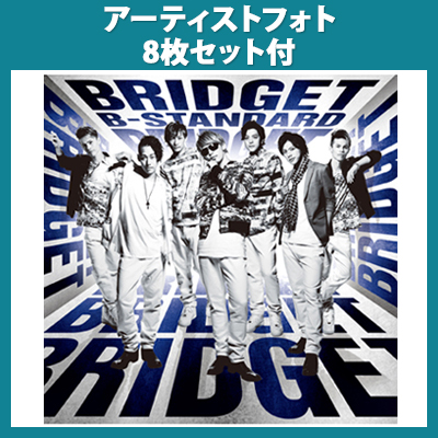 B-STANDARD(CDのみ)+GOODS(BRIDGETアーティストフォト8枚セット )