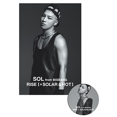 RISE [+ SOLAR & HOT]【初回生産限定盤】(PLAYBUTTON)