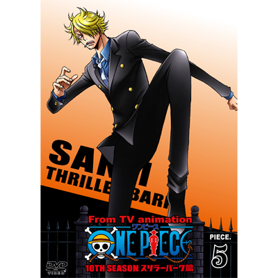 ONE PIECE �����s�[�X 10TH�V�[�Y�� �X�����[�o�[�N�� piece.5�y�ʏ�Ձz