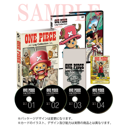 """ONE PIECE Log  Collection  """"CHOPPER"""""""
