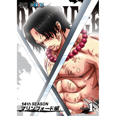 ONE PIECE �����s�[�X 14th�V�[�Y�� �}�����t�H�[�h�� piece.1