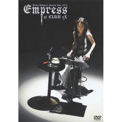 �u�̕P�`UTAHIME�`Akina Nakamori Special Live 2005 Empress CLUB eX�v