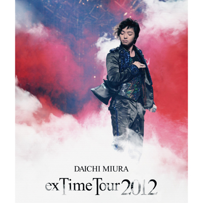 DAICHI MIURA �gexTime Tour 2012�h�iDVD+CD2���g�j
