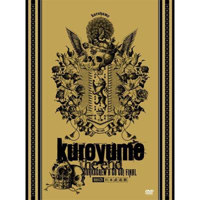 kuroyume the end CORKSCREW A GO GO! FINAL