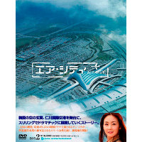�G�A�E�V�e�B DVD BOX II