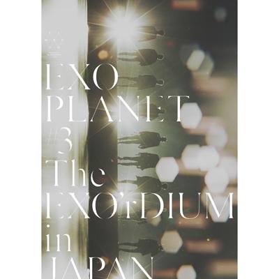 EXO PLANET #3 - The EXO'rDIUM in JAPAN DVD2枚組+スマプラ【初回生産限定盤】