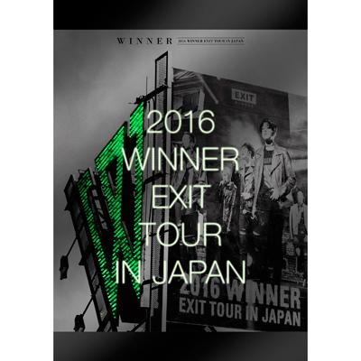 2016 WINNER EXIT TOUR IN JAPAN【初回生産限定盤】(3枚組DVD+2枚組CD+スマプラ)