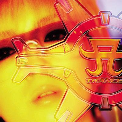 Cyber TRANCE presents ayu trance
