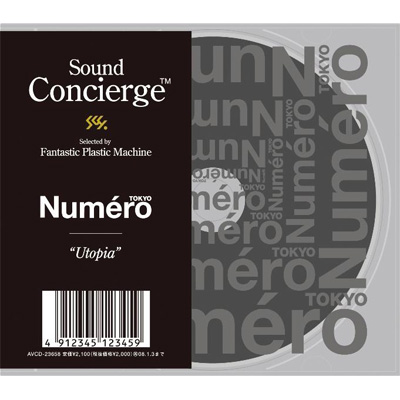Sound Concierge×Numero TOKYO-Utopia-Selected by Fantastic Plastic Machine