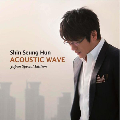 ACOUSTIC WAVE -Japan Special Edition-【通常盤】