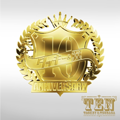 TEN(CD)