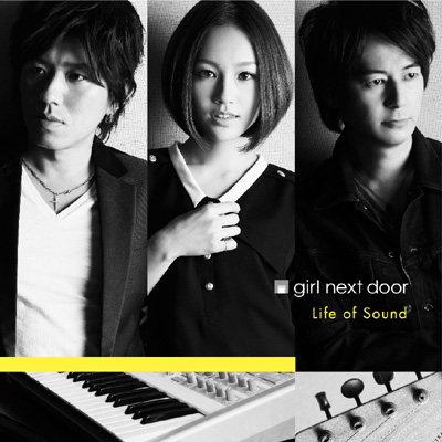 Life of Sound【CD+Blu-ray】