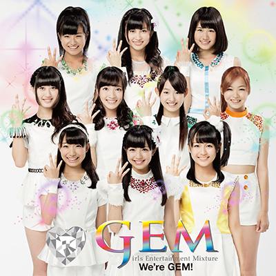 We're GEM!【CD+DVD】