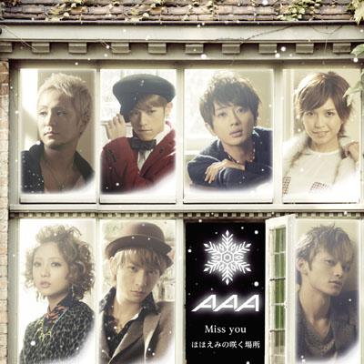 Miss you / ほほえみの咲く場所【CD+DVD】