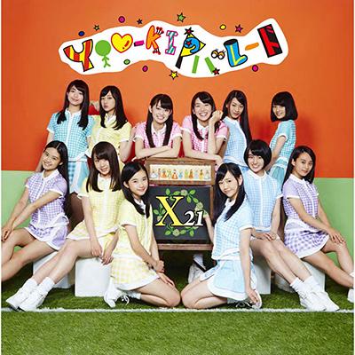 YOU-kIのパレード(CD)