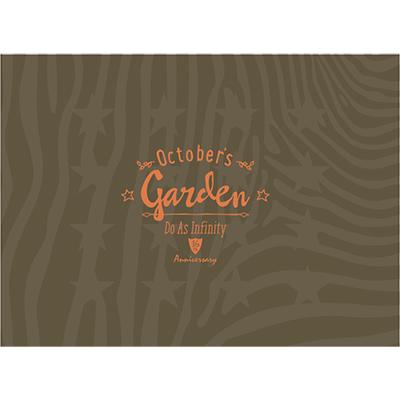 Do As Infinity 16th Anniversary ~October's Garden~(CD)