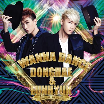 I WANNA DANCE(CDシングル)