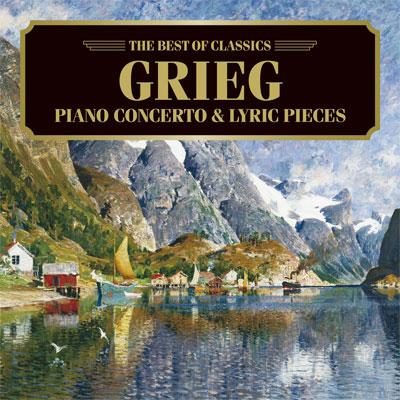 グリーグ:ピアノ協奏曲、抒情小品集