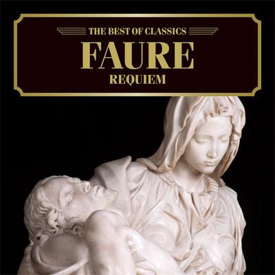 フォーレ:レクイエム、ラシーヌの雅歌