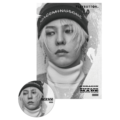 MADE(PLAYBUTTON)[G-DRAGON Ver.]