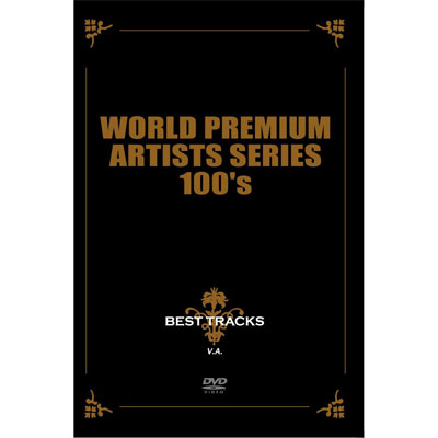 World Premium Artists Series 100's : Live at duo Music Exchange Vol�D10 BEST TRACKS
