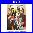 「暗殺教室」スペシャルイベント 卒業の時間(DVD)