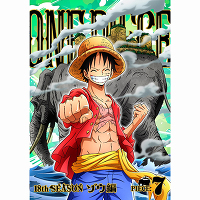 ONE PIECE ワンピース 18THシーズン ゾウ編 piece.7(DVD)