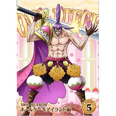 ONE PIECE ワンピース 19THシーズン ホールケーキアイランド編 piece.5(DVD)
