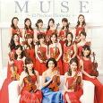 MUSE�`12 Precious Harmony�`�iCD�̂݁j