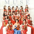 MUSE~12 Precious Harmony~(CDのみ)